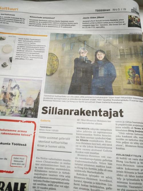 Töölöläinen Lehti
